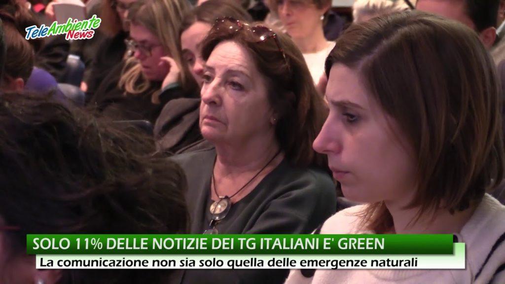 """RAPPORTO 2017 """"ECOMEDIA"""", SOLO 11% DELLE NOTIZIE TG ITALIANI È GREEN"""