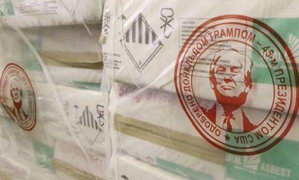 trump-asbestos-kOjC-U301054915328813C-1224×916@Corriere-Web-Sezioni-593×443