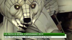 FESTA DI ROMA 2019, CAPODANNO ISPIRATO ALLA LUNA