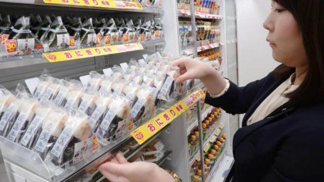 giappone involucro onigiri 6