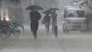 emergenza climatica piogge cina e giappone 5