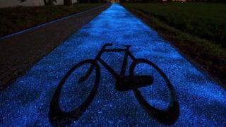 strada ciclabile a energia solare 4
