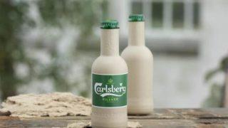 Carlsberg bottiglia di carta