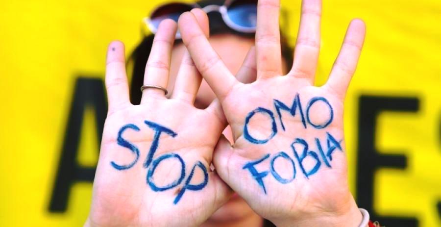 """Giornata internazionale contro l'omofobia, Mattarella: """"Le discriminazioni sessuali violano il principio di eguaglianza"""""""